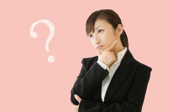 変額個人年金保険って何?