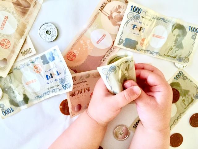 子どもとお金