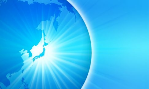 日本の発展
